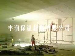 聚氨酯冷库保温隔热工程