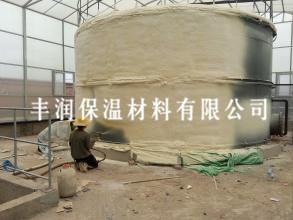 聚氨酯罐体保温隔热工程
