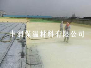 聚氨酯屋面保温喷涂工程